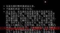 安徽相法高级实战教程(面相过三关,断六亲培训,百发百中!手机:13785852587)