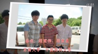 恭祝:顾寅伟、顾寅晨  东南大学、中国药科大学