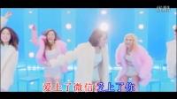 DJ舞曲-爱情微缘  2016最新韩国美女热舞 DJ中文