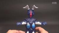 欧布奥特曼 限定 MAGA杰顿 黑暗蓝色型  Ultraman Orb