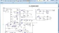 分立开关电源东元变频器电路图  变频器电路接线图 变频器伺服维修案例  怎样读懂电路图