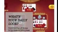 视频: 手机电玩认准小川信誉总代(美影美视app制作)