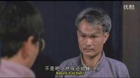 林正英僵尸鬼片【猛鬼出千】 恐怖片最新恐怖片_标清