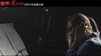 徐佳莹《微微一笑很倾城》主题曲《不要再孤单》