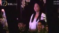吴奇隆在霍心晚宴上演唱《青苹果乐园》160801