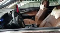 比亚迪s7主驾一键控制右前窗升降。