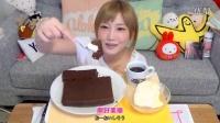 『创意吃播秀』日本大胃王木下开吃自己制作的巧克力冰激凌布朗尼蛋糕@创意秀搜天下