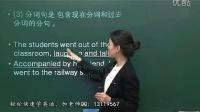 零基础英语学习 语法口语音标入门 26个英文字母