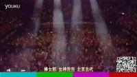 视频: 棒女郎,女神泡泡,北京总代O2O,李宇春