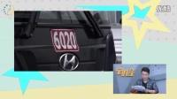 韩国机场Shinee帅气亮相 160801 全明星直播