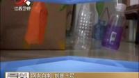 新华社:《新葫芦兄弟》上线一周停播 晨光新视界 160801—在线播放—优酷网,视频高清在线观看