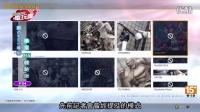 《拳皇 XIV - The King of Fighters XIV》體驗版 未上市遊戲介紹