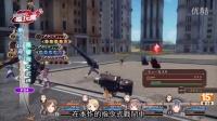 《黑薔薇女武神 Black Rose Valkyrie》 已上市遊戲介紹