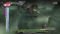 歐美動作遊戲崛起的代表作「戰神 GOD OF WAR」- ACG 大百科