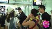 土豆娱乐快报 2016 8月 直击霍建华林心如现身巴厘岛机场 挥手致意心情大好 160801