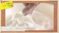 日日煮-豆腐紅豆糯米糍