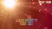 杨丽萍广场舞《想着你的好DJ》原创动感32步