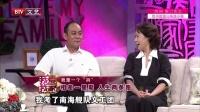 刘佳 张光北与军旅生活有奇缘 160801