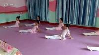 中国舞等级考试~四级~小浪花