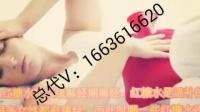 #甜蜜七夕#蔗宜香红糖总代V:1663616620