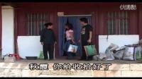 云南歌剧(放荡美女风流债03)宽频)