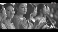 【MIN'S】2016英树苏州发布会视频