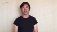 秦勇(黑豹乐队) 中国(九华山)佛教音乐盛典