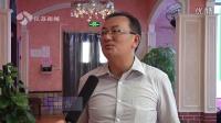 """南京河西台湾名品城有家专卖""""红豆杉""""的直营店"""