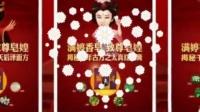 满婷至尊皂煌柠檬团队总代刘洁邀请你加入抓钱的时代!