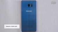 三星 Galaxy Note 7三色真机上手视频