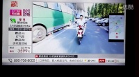 8月2日联合绿亮电动车参与上海东方购物频道宣传
