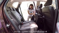 """【爱极客:《2016款""""宝骏560 1.5T""""评测》——内核升级】"""