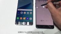 【新机快评】三星Galaxy Note7现场第一手体验