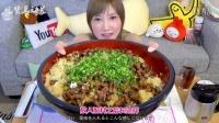 『创意吃播秀』日本大胃王木下现场直播吃鳗鱼肉盖饭哟@创意秀搜天下