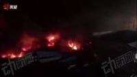 俯拍北京五金市场着火 现场浓烟滚滚火势渐弱