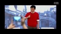 马云互联网+时代 大众创业 万众创新