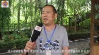 三亚人之和国际旅行社 槟榔谷游客服务体验专访