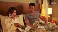 陈翔六点半2016奇葩女神酒店找屌丝醒酒