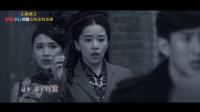 韩磊深情开唱《麻雀》主题曲《飞》 优酷即将全网首播