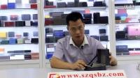 深圳包装盒厂家 PU皮盒 皮革包装盒 手表厂 深圳手表盒厂 盒厂纸盒厂
