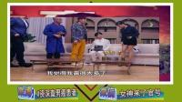 蕾丝胸衣保守搭配,刘涛到底穿了几层?