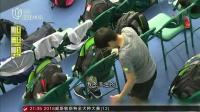 """跳水梦之队巴西训练""""遇冷"""" 午间体育新闻 20160803"""