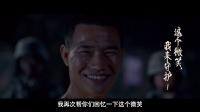 《这不是剧透》74期:看小兵张嘎如何变身特种兵王