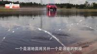 车比得 2016中国轮胎德国测试成绩发布