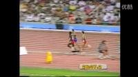 最具争议的比赛之-92年奥运会男子10000米决赛