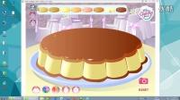 [小白菜p你不会玩的游戏] 缤纷水果蛋糕 蛋糕制作  小女生爱玩的小游戏