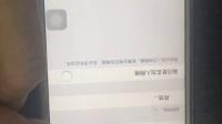 奔奔代驾ipv6_ios9.3.3