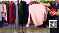 其其服饰实拍走份视频秋季针织毛衣杂款超值走份9.9