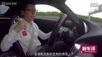 新车评网试驾AMGGT视频
