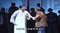 绍剧火种全剧(萧山绍剧艺术中心)